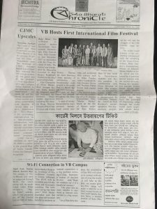 Visva Bharati student paper with WiFi article below the fold