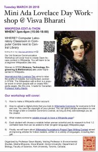 Ada Lovelace Day at Visva Bharati 2018